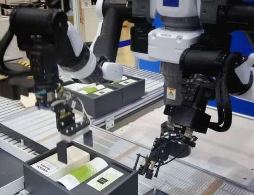 digitalisation produit
